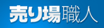 DD-BOX(商品を魅せるダンボール製ディスプレイのご提案)
