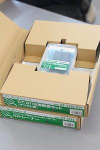 電子回路実験キットの箱。箱の内側のフラップを工夫することで、サイズの異なる製品を1つしっかり固定して入れられるように設計してあります。