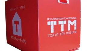 0560_a_TTM tokyo toy museum