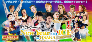 New Year on ICE