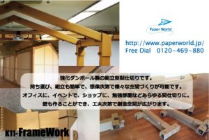 K11-FrameWork